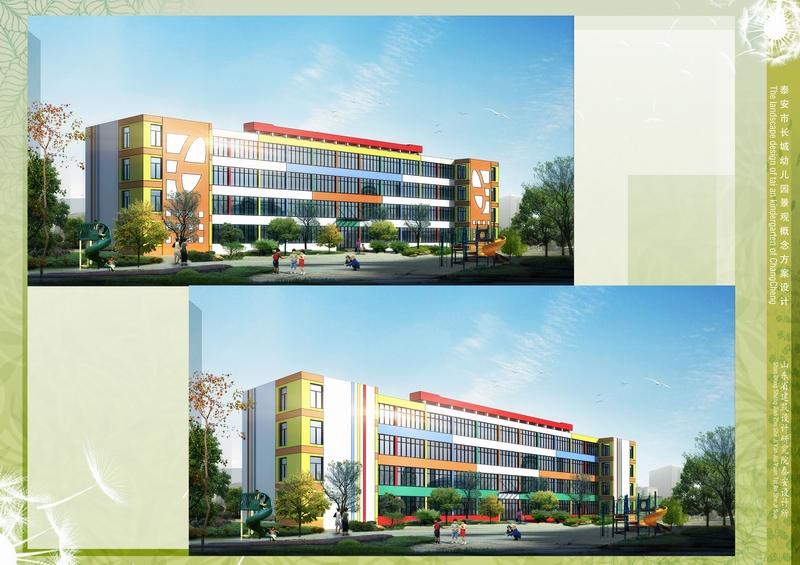 泰安市长城幼儿园景观概念方案设计图片