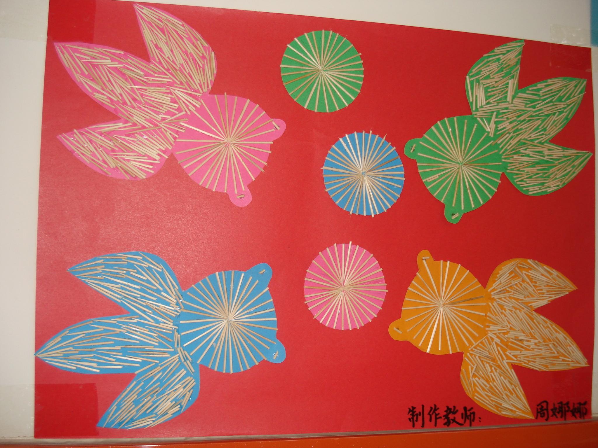 幼儿园教师画画作品; 幼儿教师简笔画