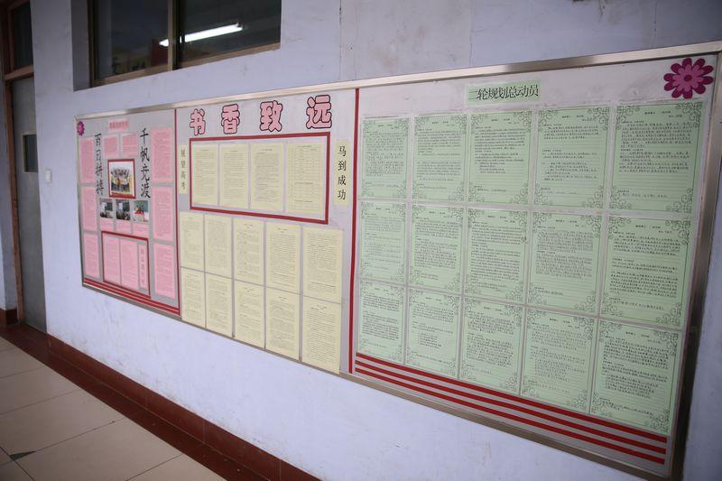 楼道宣传展板设计